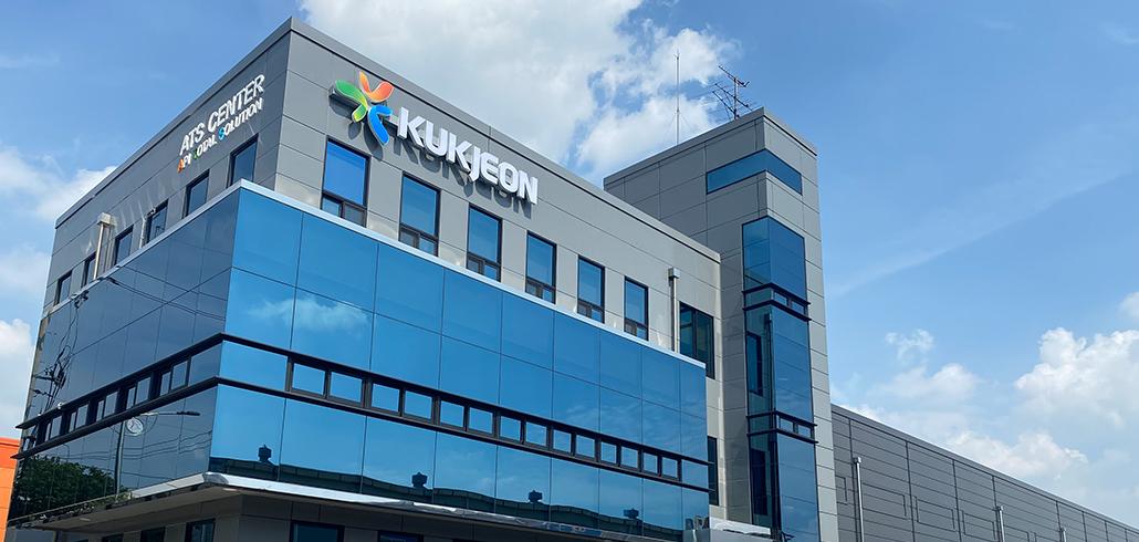 국전약품 팔탄공장
